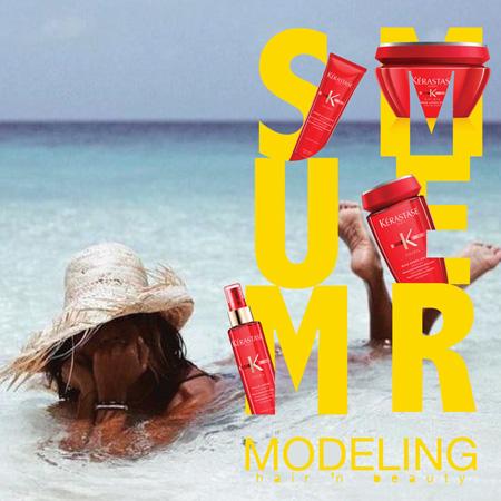 Modeling: soleil Kérastase